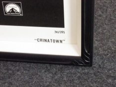 Image - Hand carved closed corner frame - Chinatown U.S. one sheet (corner detail)