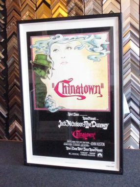 Image - Hand carved closed corner frame - Chinatown U.S. one sheet