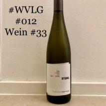 Wein33