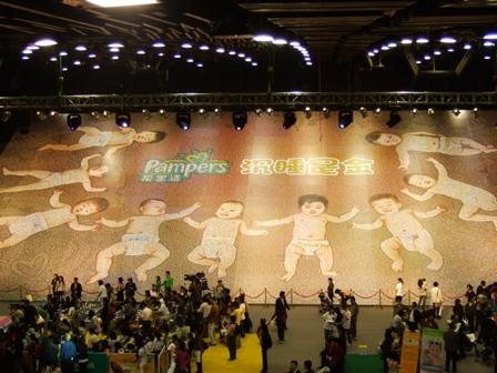 Worlds Largest Mosaic Sets Record picture