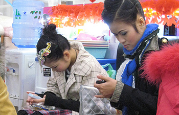 texting in china