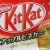 Apple Vinegar Kit Kat