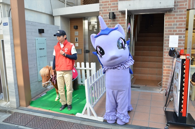My Little Pony Cafe mascot and real pony