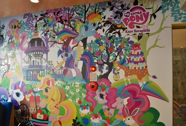 My Little Pony Cafe Mural