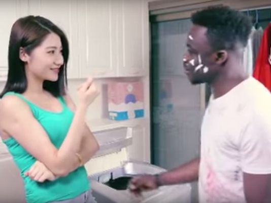 Racist Chinese laundry detergent ad
