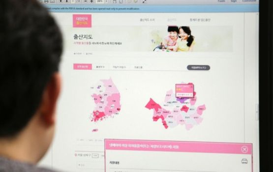 South Korea Created A Website For Locating Women of Childbearing Age