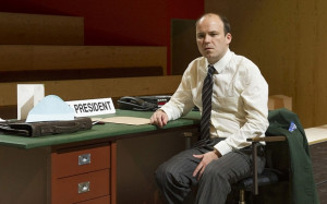 The Trial performed at the Young Vic Theatre Rory Kinnear