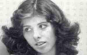Judith Ann Neeley 2