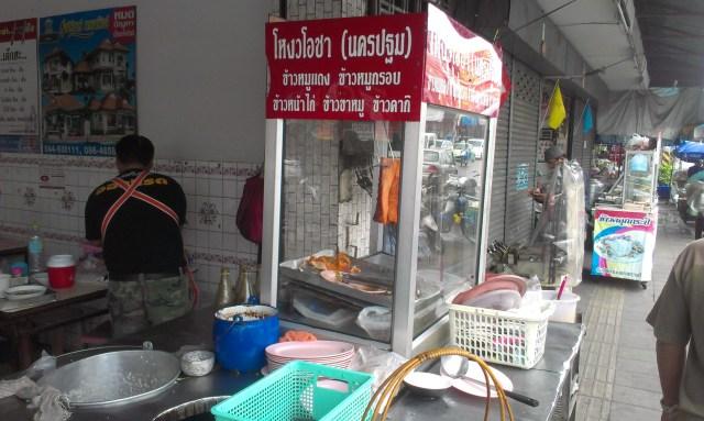 ร้านขายข้าวหมูกรอบ ข้าวหมูแดง ข้าวหน้าไก่