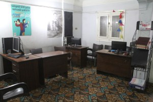 Assiut Office - Welad El Balad