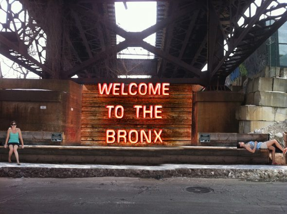 Folks coming from Randall's Island would be greeted by this wonderful sign (hey, we're biased!) / Renderings courtesy of NYRP