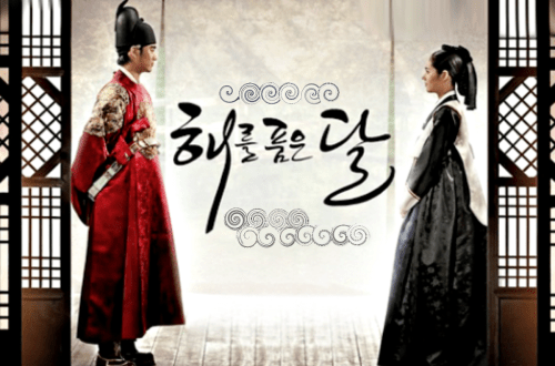 Moon embracing the sun Feature