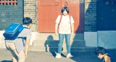 Young Kang MiRae