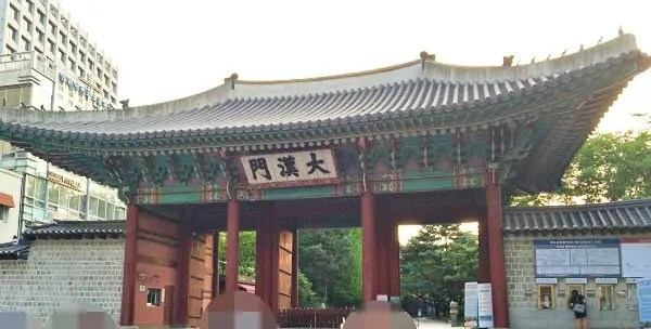 Gyeongbokgung Palace & Gwanghwamun Plaza
