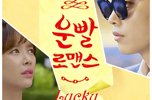 Feature Lucky Romance
