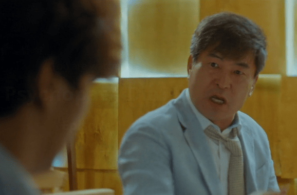 Yook Dong-Siks Father is disappointed. Psychopath Diary