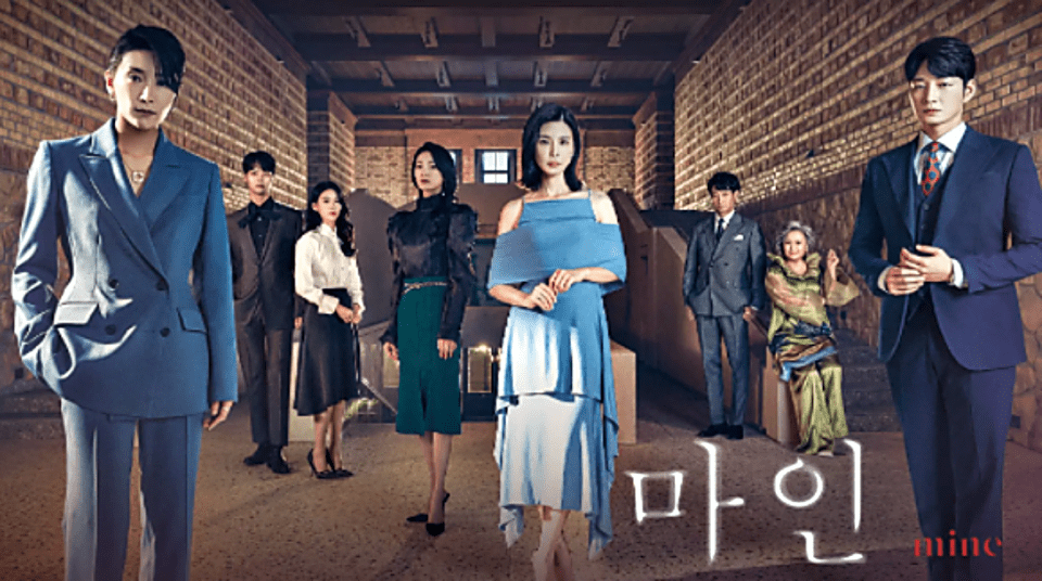 """""""Mine"""" New Korean Drama First Look and Main Character Introduction"""
