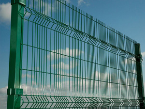 Paladin Security FencingPaladin Fencing Werson Wire Mesh
