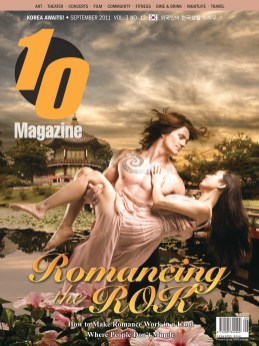 10 Magazine Korea - Cover - Romance