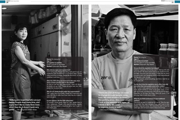 Groove Magazine Korea - Korea's Dying Markets