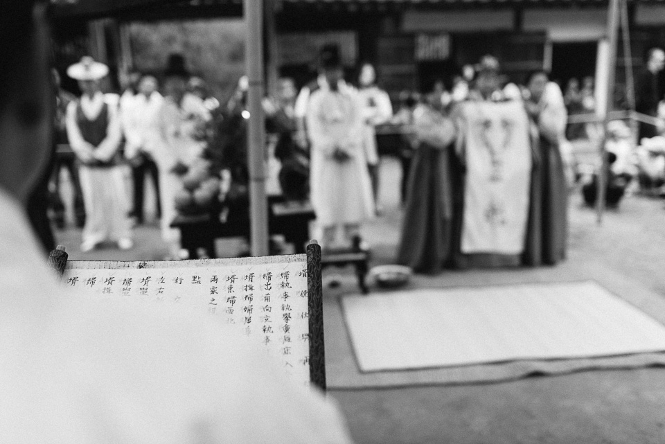 Seoul Wedding Photographer