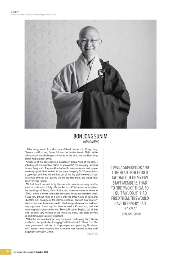 Korea English Speaking Photographer