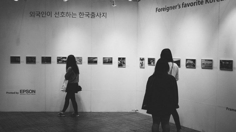 The Seoul P&I Foreigner Photo Exhibition
