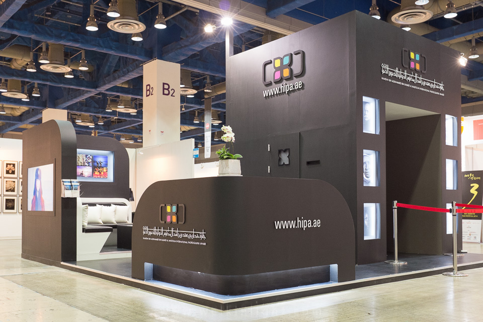 The HIPA Booth for Seoul P&I