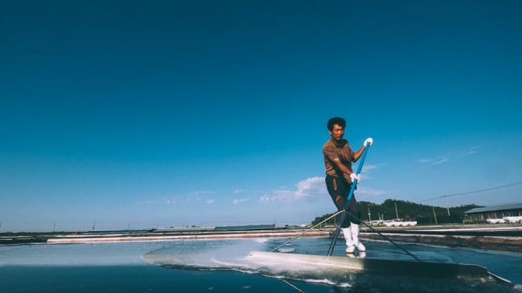 Salt Flats - Korea Photographer