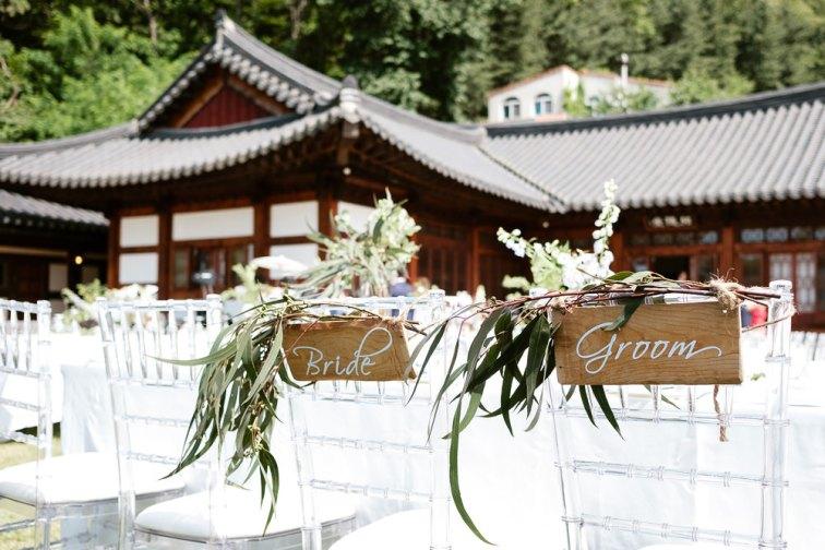 Seoul Korea Wedding Photographer