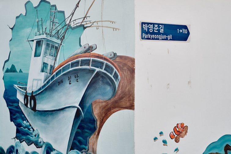 Mural, Gijang County, Korea