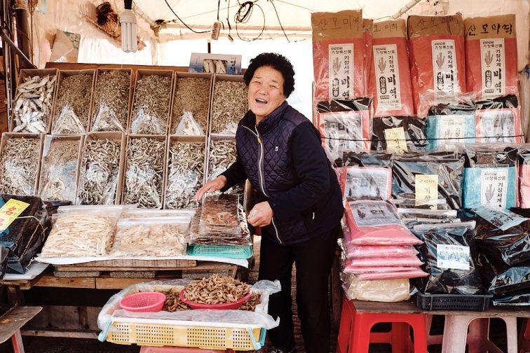 Market Seller, Gijang County