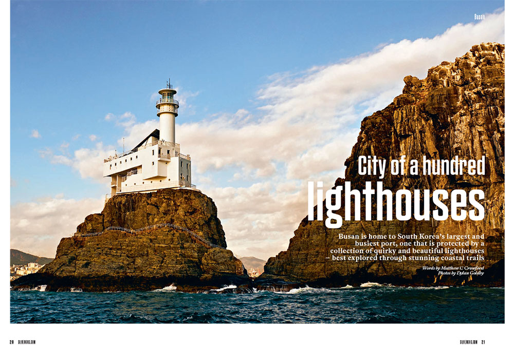Silkwinds Busan Lighthouses Feature