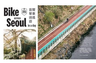 Cycling Seoul - +852 Magazine
