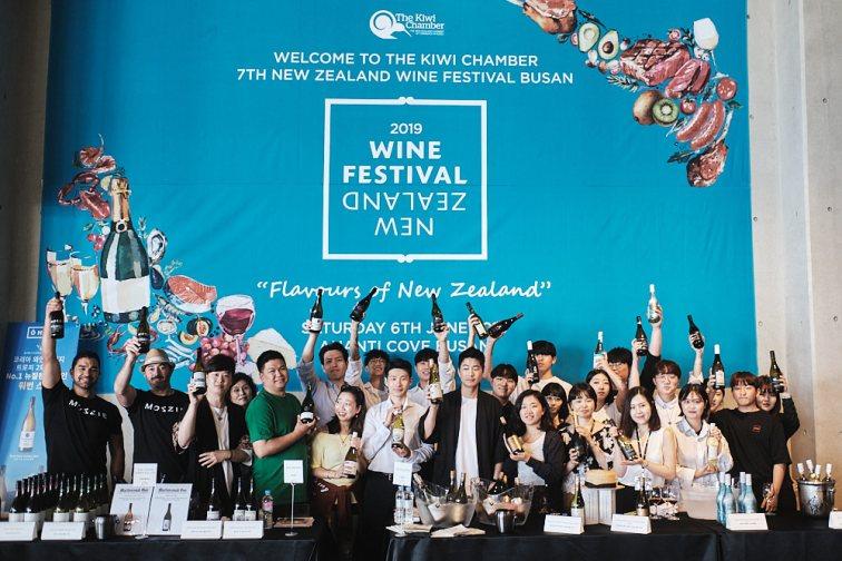Seoul Korea Event Photographer - New Zealand Wine Festival