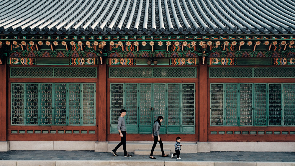 Family Walk in Changdeokgung