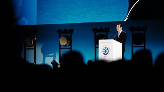 Welcome Speech - Seoul Event Photographer