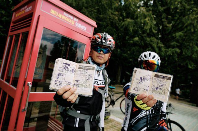 Stamp Booklets - Damyang