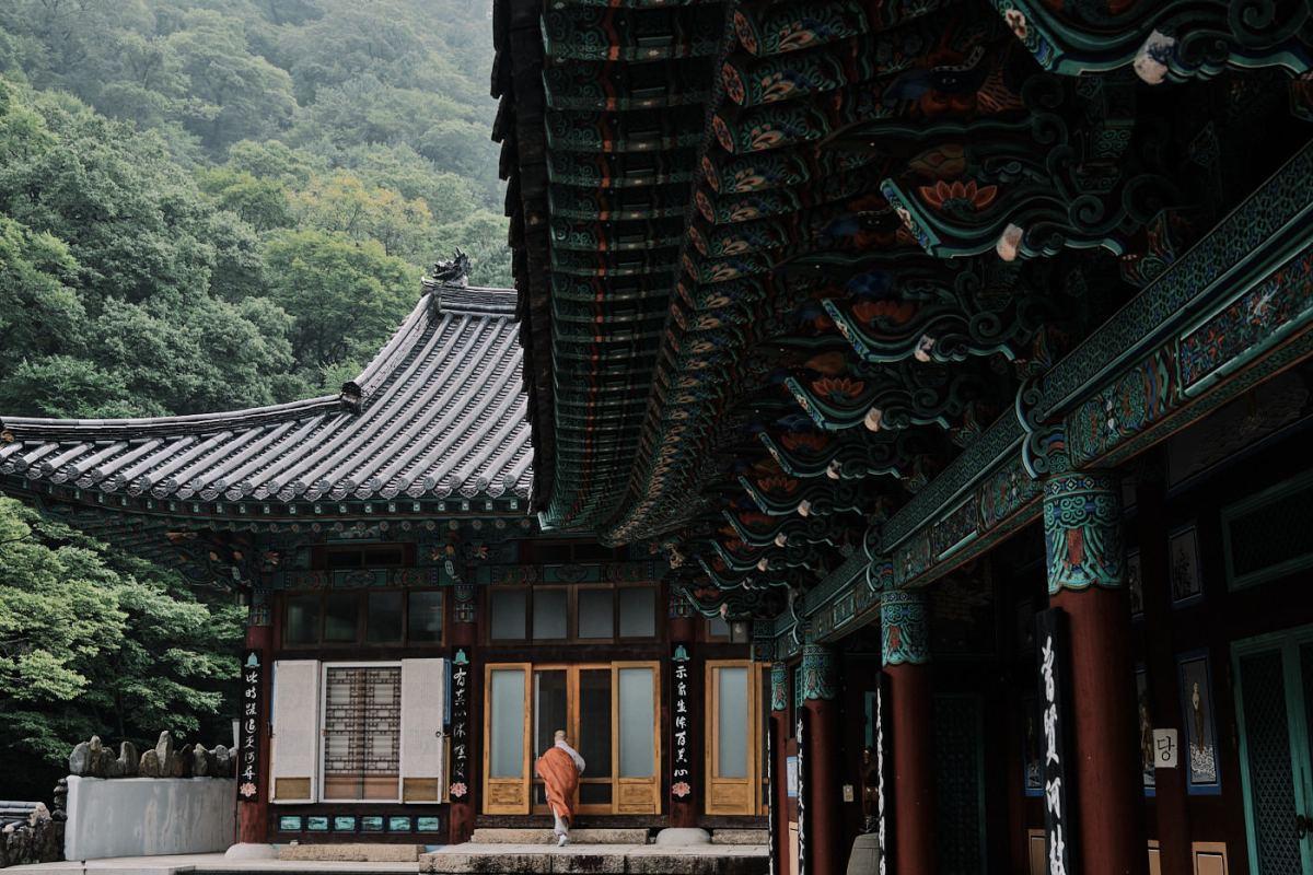 Gayasan National Park - Korea Editorial Photographer