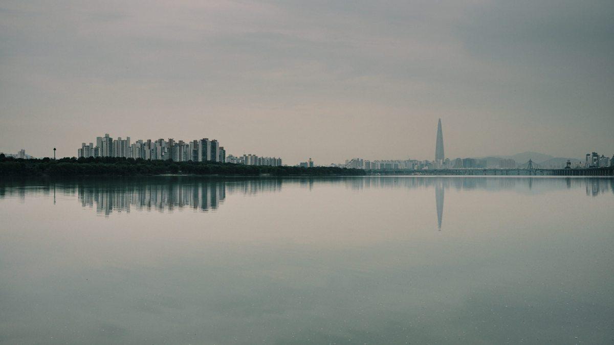 Polluted Skies - Han River Cycling Path