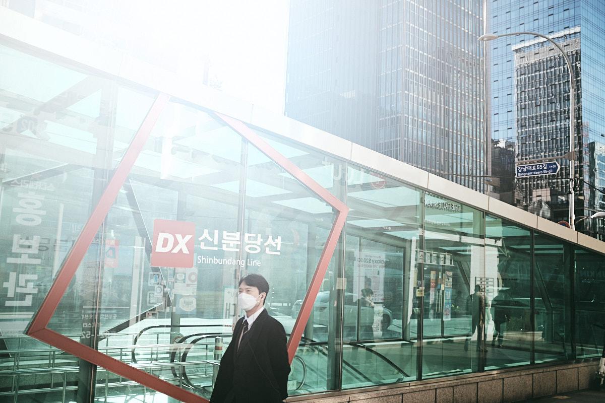 DX Line - Seoul Metro