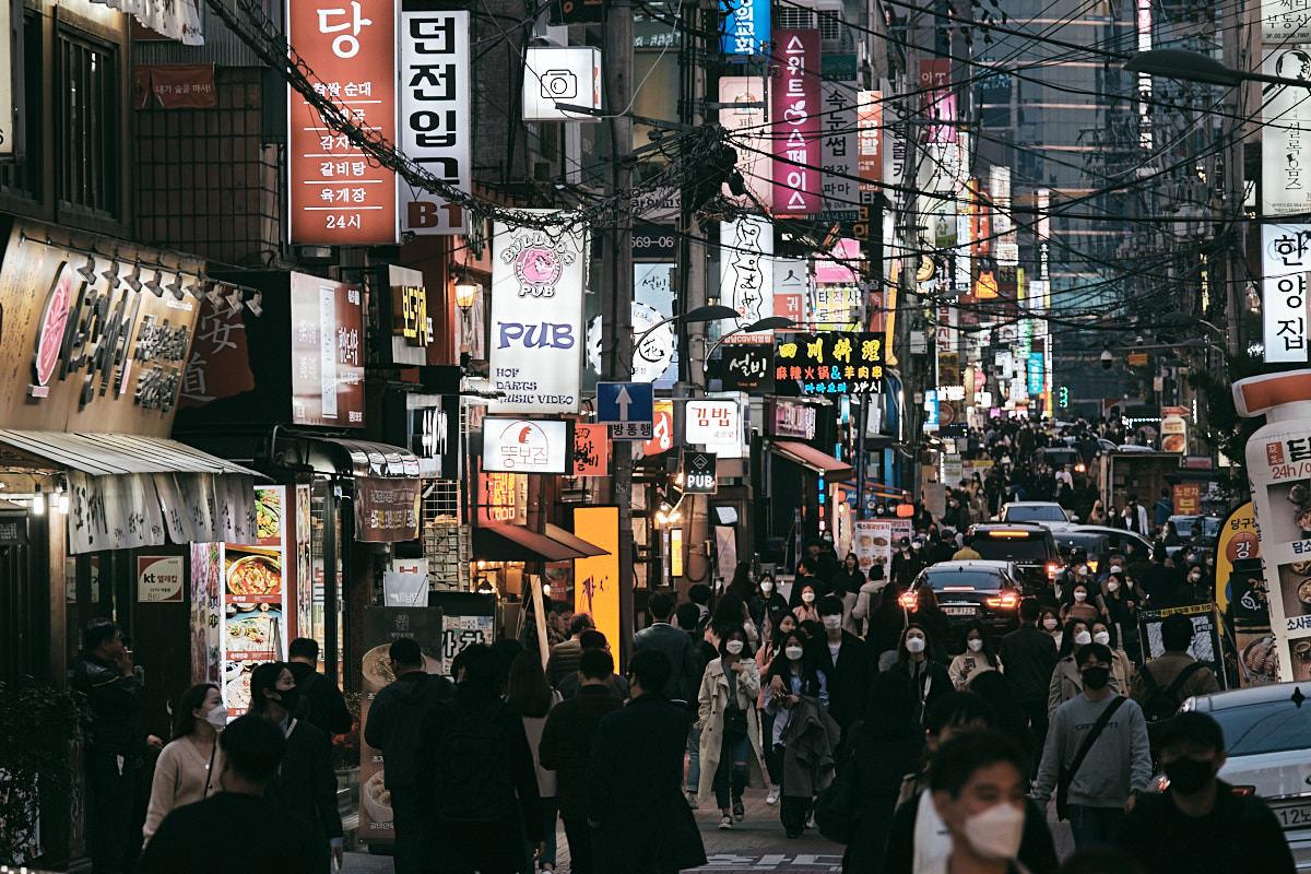 Nightlife - Gangnam Station