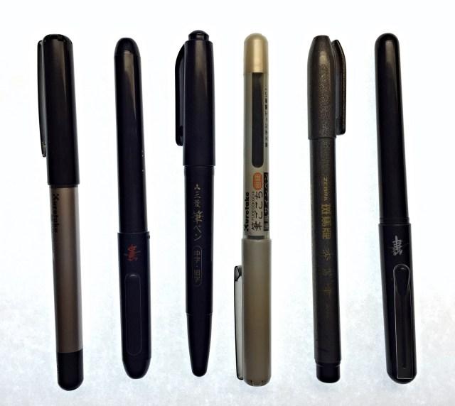 Brush Pen Sampler