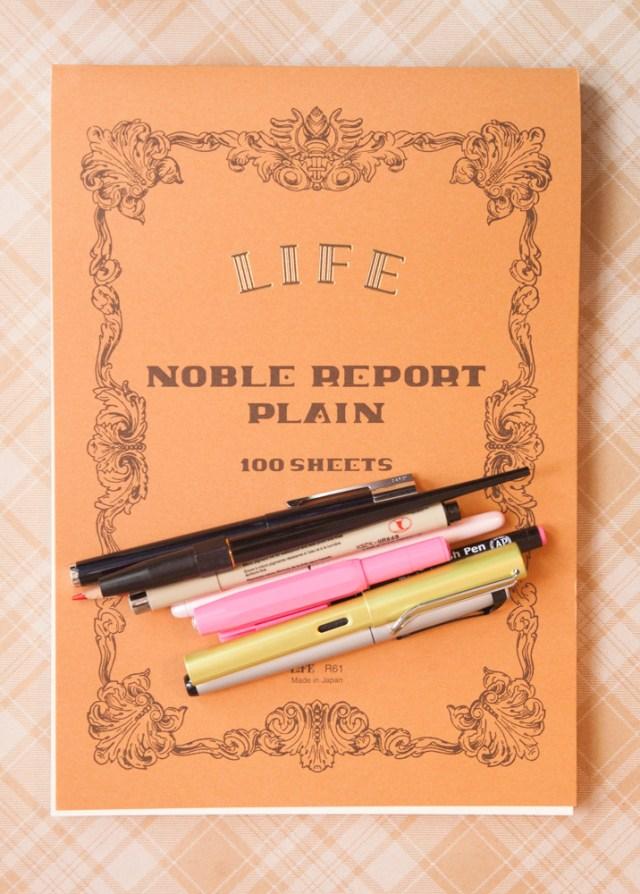 Life Noble Report Plain A4