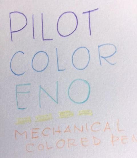 Pilot Color Eno Colored Pencils Title