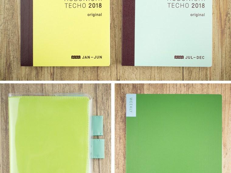 Giveaway: Hobonichi Techo x 3