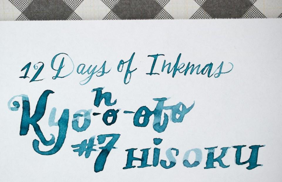 12 Days of Inkmas: Kyo-no-oto #7 Hisoku