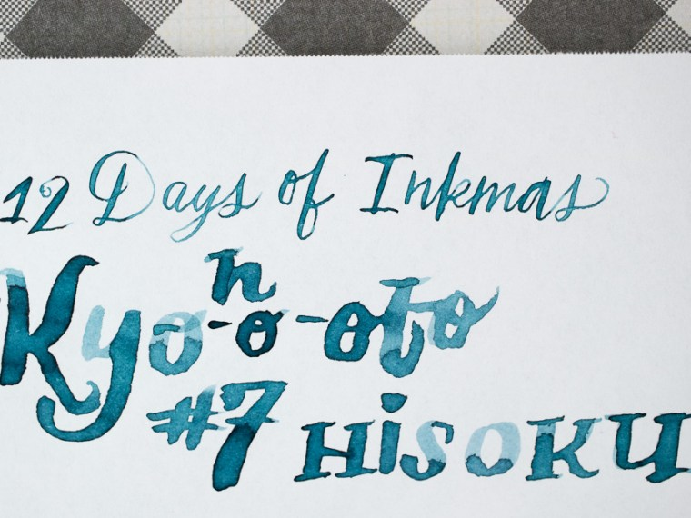 12 Days of Inkmas: Kyo-no-oto #7 Hisoku