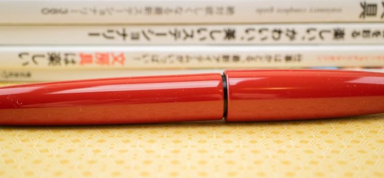 Kickstarter: Wancher True Urushi Fountain Pen in Red