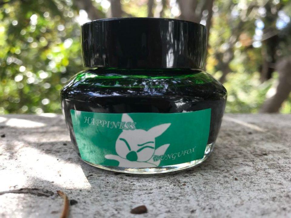 Bungbox Happiness Ink Bottle
